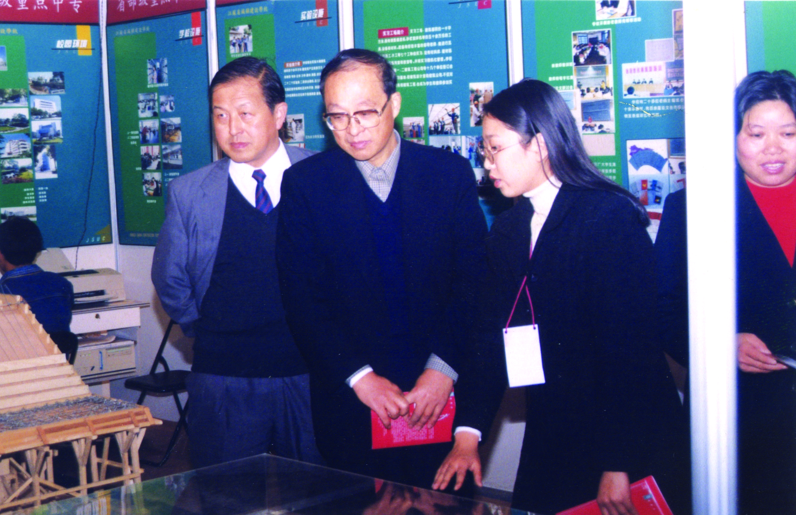 2008年5月,常州市委书记虞振新在常州首届博览会现场视察学校展区。