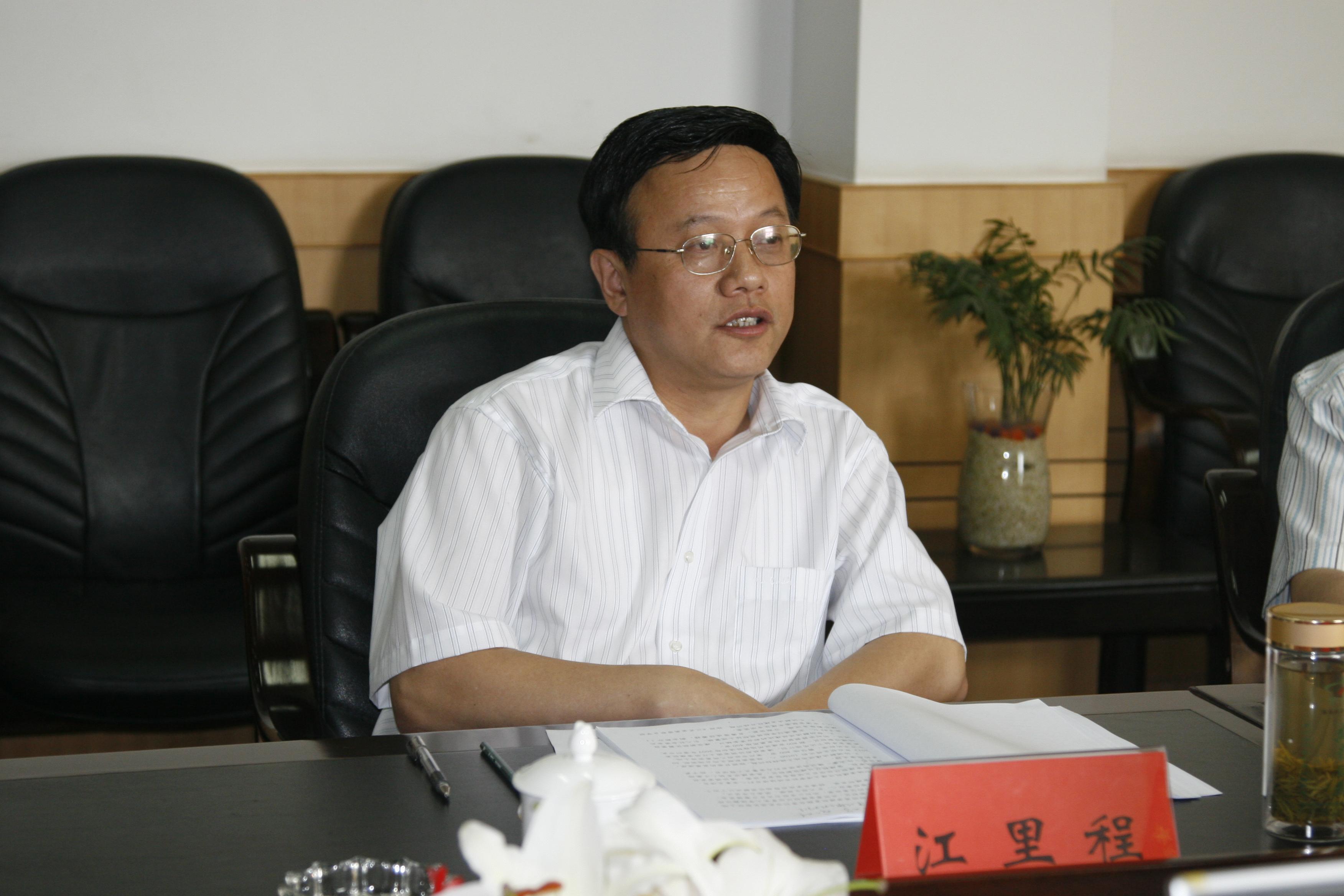 2008年6月,省建设厅党组书记副厅...