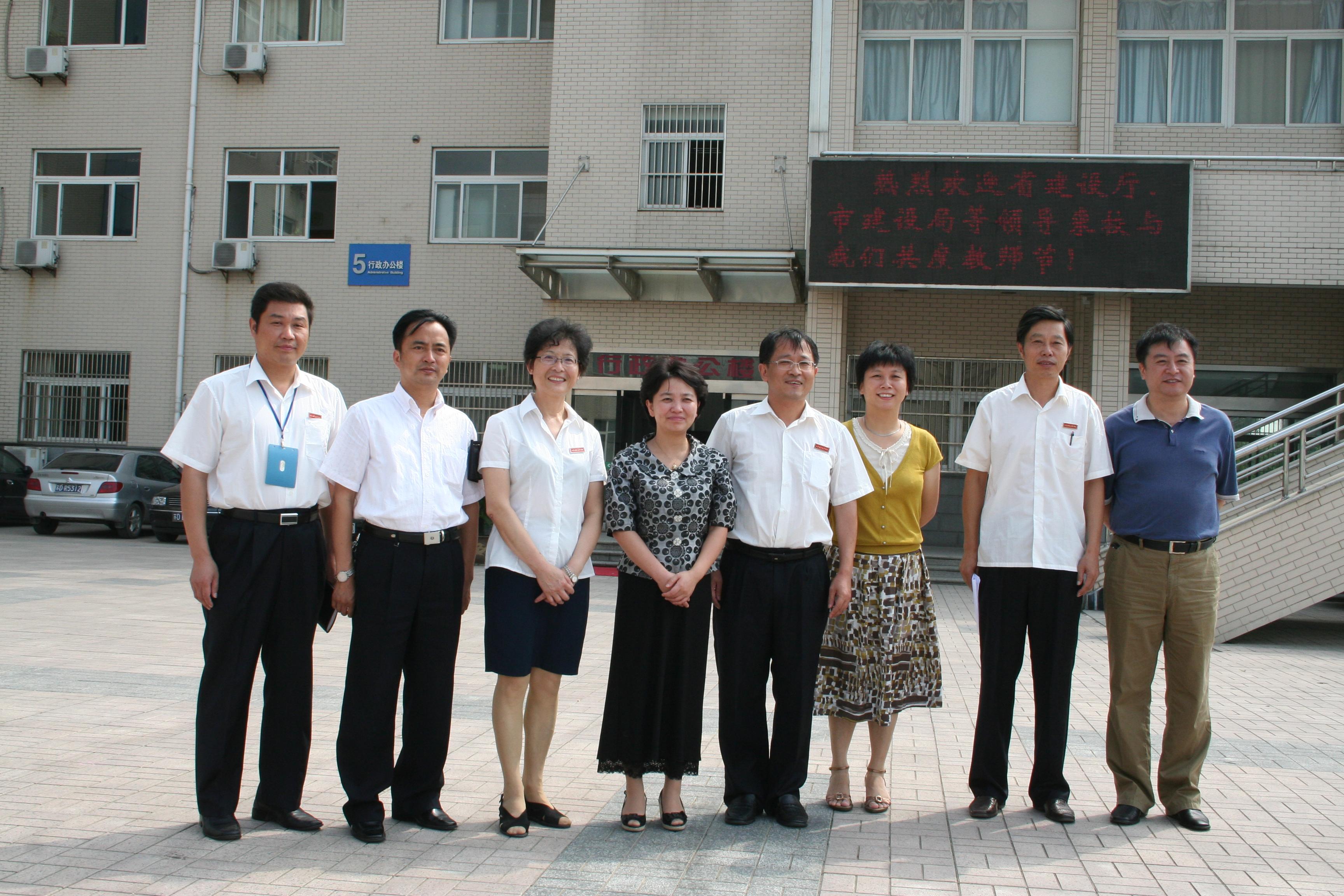 2008年9月10日,教师节省住建厅周...
