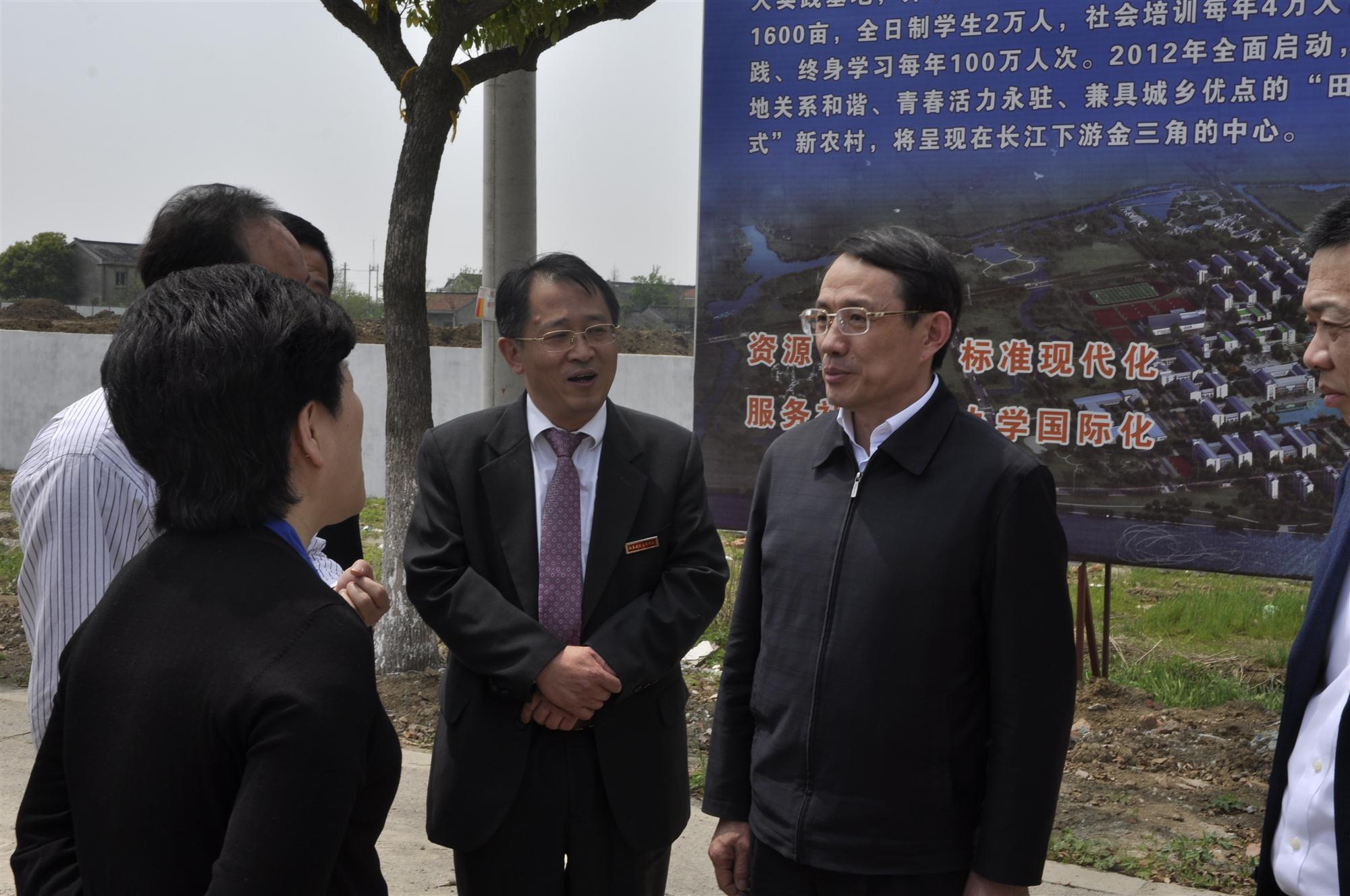 2012年4月18日,省教育厅厅长沈健...